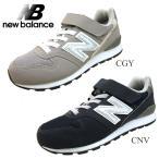 ニューバランス new balance YV996 CGY CNV マジックベルト 0996  ジュニア/レディース