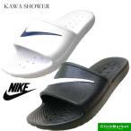 ナイキ NIKE KAWA SHOWER 832528 カワ シャワー 001 100 スライドサンダル メンズ