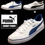 プーマ PUMA COURT POINT VU 357592 コートポイント レトロテニス コートスニーカー 06 07 メンズ