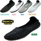 ロックスプリング ROCK SPRING LAKE ALBER 0107 レイク アルバータ メッシュ/スリッポン レディース