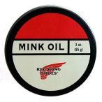レッドウィング RED WING MINK OIL ミンクオイル 97105 保革油 シューケア/アクセサリー