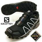 サロモン SALOMON SPEEDCROSS 4 GTX 383181 黒 ゴアテックス トレイル ランニング 防水 登山 メンズ
