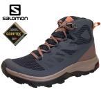 [30%OFF] サロモン SALOMON OUTline Mid GTX W 406794 軽量 登山靴 ゴアテックス 防水 ハイキング レディース