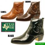 TEXAS VILLAGE テキサス ヴィレッジ ウエスタンブーツ ファスナー付 天然皮革 男性 5521