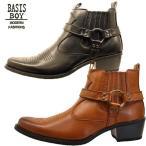 马靴 - ベーシスボーイ BASIS BOY 1100 ショート ウエスタンブーツ リングブーツ サイドジッパー メンズ