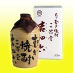 大分麦焼酎の元祖プレミアム吉四六 壷 きっちょむ 壷 1升 25度 1800ml (1594)
