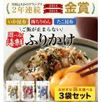 ご飯 ポイント消化 澤田食品 いか イカ昆布 タコ昆布