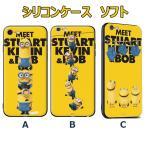 送料無料 iphone7/7plus ミニオンアイフォンケース iPhoneケース 携帯カバー スマートフォン iphone6/6s iphone6plus/6sp  ミニオンズ