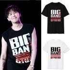BIGBANG Tシャツ 半袖 クールネック 韓流グッズ レディース メンズ ビックバン 男女兼用 ウェア 夏物 応援服