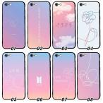 送料無料 BTS 防弾少年団 スマホケース iphone11 iphone8 iphone7 iphone12 アイフォンケース スマートフォンケース 携帯カバー 韓流グッズ