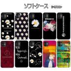 BIGBANG iPhoneケース スマホケース iphone12 iphone11 SE2 iPhoneX iphone8 ソフトケース スマートフォンケース ビッグバン 韓流グッズ