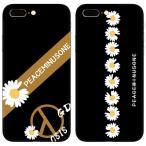 BIGBANG iPhoneケース スマホケース iphone11 SE2 iPhoneX12 iphone8 ソフトケース ビッグバン 韓流グッズ アイフォンケース