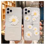 BIGBANG iPhoneケース スマホケース iphone11 XR iPhoneX iphone8 アイフォンケース スマートフォンケース ビッグバン グッズ