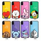 送料無料 BT21 iphone11 SE2 iphone8 iphone12 BTS 携帯 ケース アイフォンケース 韓流グッズ カバー スマホケース 防弾少年団