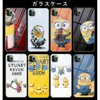 送料無料 ミニオン iphone11 携帯 ケース iphone8 7 6 アイフォンケース 携帯カバー スマホケース 背面ガラス ミニオンケース