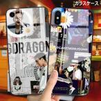 BIGBANG iPhoneケース スマホケース iphone12 XR iPhoneX iphone11 iphone8 アイフォンケース ビッグバン 韓流グッズ