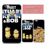 ショッピングミニオン ミニオン スマホケース アイフォンケース iphone8/iphone7/iphone6 携帯カバー スマートフォンケース