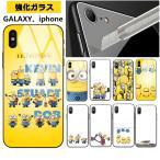 送料無料 ミニオン iphone12 iphone11 携帯 ケース SE2 iphone8 iphone7 携帯カバー スマホケース 背面ガラス ミニオンケース カバー
