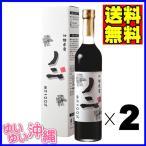 沖縄県産ノニ 果汁100% 500ml (瓶)
