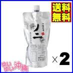沖縄県産ノニ 果汁100% 500ml (パウチ)