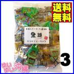 黒糖バラエティーパック 540g(約100個)×3袋