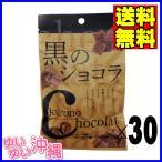 黒のショコラ コーヒー味 40g×30個