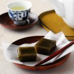 抹茶ようかん 3個入 お菓子 プレゼント 贈り物 ギフト 和菓子 お茶菓子 茶道