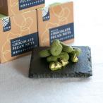 抹茶チョコレートナッツ 1箱(80g)(秋・冬限定) (洋菓子 贈り物 ギフト お菓子 お取り寄せ)