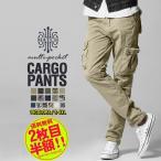 2本目半額!カーゴパンツ メンズ 大きいサイズ メンズ ゆったり カモフラージ パンツ 6ポケット 迷彩柄 作業着 メンズ ミリタリーパンツ カーゴパンツ 送料無料
