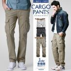50%OFFセール カーゴパンツ メンズ  大きいサイズ カジュアル ミリタリーパンツ 作業服 ワークパンツ 多機能 多様なポケット カーゴ パンツ ボトムス