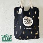 クーポン対象外 WHOLE FOODS  wholefoods ホールフーズ TAG ALOHA コラボ トートバッグ ハワイ限定 ゴールドパイナップル レディース エコバック ショッピング