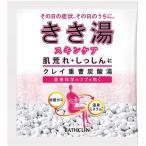 ☆★温泉成分のツブが効く入浴剤!★☆