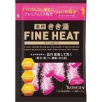 きき湯 ファインヒート カシス&シトラスの香り(50g)/ バスクリン