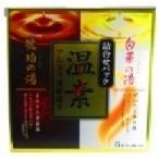 温素 琥珀の湯&白樺の湯 詰合せパック (6包)/ アース製薬