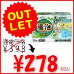 温泡 ONPO こだわり薄荷 炭酸湯(5錠×4種)/ アース製薬
