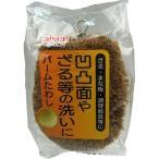 パームたわし KA121(1個入)/ アイセン