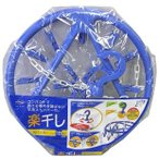 丸ハンガー ピンチ18個付 LK025 /  アイセン