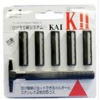 貝印 KAI-K2 替刃5コ付 K2-5B1/ 貝印