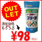 カラーブリーチ 詰替用 (酸素系漂白剤(粉)) 750g/ 第一石鹸