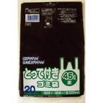 サニパック 取っ手付きごみ袋 45L 黒 20枚/ サニパック