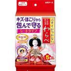 ニオイがつかない 人形用防虫剤わらべ(5枚入)/ 白元アース