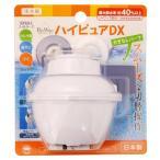 ボンスター 浄水器 ハイピュアDX J-066 1個 ボンスター販売