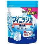 フィニッシュ パワー&ピュア パウダー 詰替 重曹 (900g)(食器洗い機用洗剤)/ アース製薬