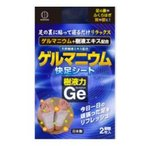 ゲルマニウム 樹液力シート(2枚入) 1回分2枚入(両足)/ 小久保工業