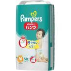 パンパース さらさらケアパンツ スーパージャンボ M 58枚