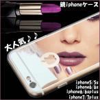 IPHONE13入荷!即納!鏡面 ミラーケース アイフォンケース iPhone X iphone7 スマホケース ケース