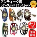 ショッピングアンティーク レザーブレスレット ウォッチ クォーツ腕時計 本革ベルト リーフチャーム付 ポイント消化