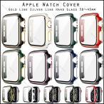 アップルウォッチ カバー apple watch ケース 保護 ゴールド シルバー ライン 44mm 40mm 42mm 38mm 6 se 5 4 3 2 1