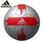 送料無料 アディダス adidas EPP ハイブリッド 検定5号球 AF5670SL サッカーボール