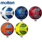 【期間限定価格】モルテン molten ヴァンタッジオ3000 4号検定球 F4A3000 サッカーボール